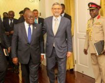 Ghana, Cape Verde collaborate to boost fisheries, tourism