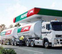Q2 2017: Puma Energy grows profit by 7%
