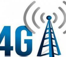 NCA ready for 4G spectrum buyers