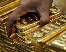 PMMC to value gold before export from January 2018